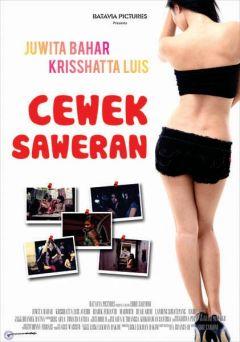 Cewek Saweran